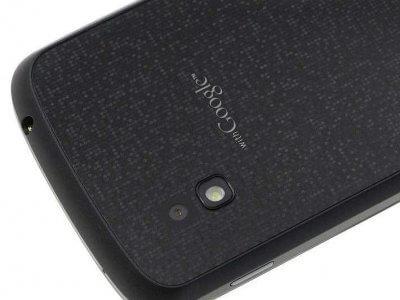 lg-nexus-phone