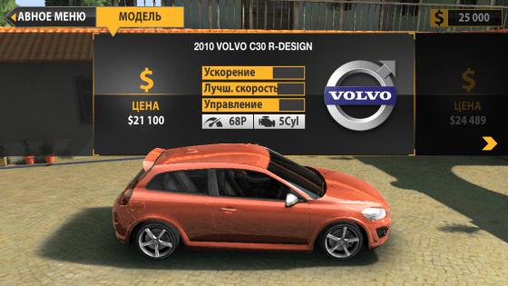 IMG_1830-560x315