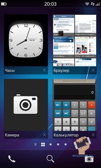 экран с запущенными приложениями Blackberry 10