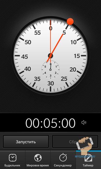 Приложение Часы Blackberry10