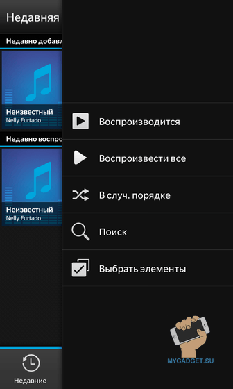 Аудио- и видеоплеер, галерея Blackberry10
