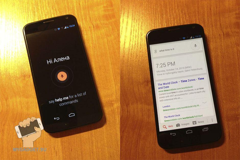 управление без прикосновений Motorola Moto X