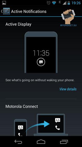 активные уведомления Motorola Moto x