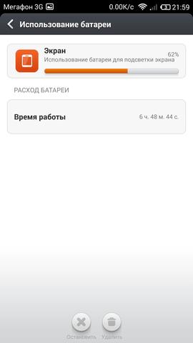 время автономной работы Xiaomi Mi3