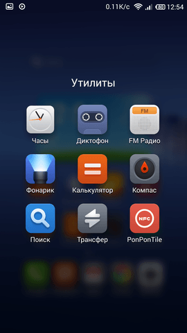Screenshot_2014-03-17-12-54-45
