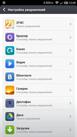 Screenshot_2014-03-17-13-09-04