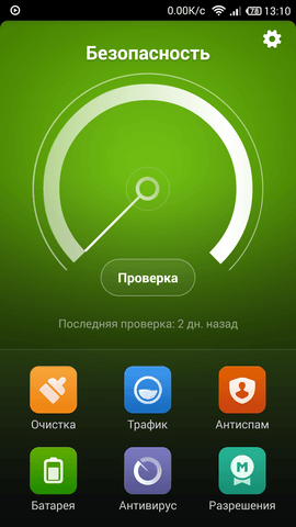Screenshot_2014-03-17-13-10-06