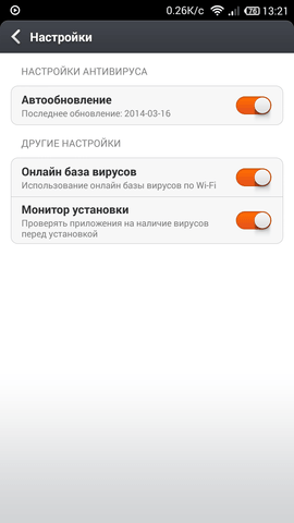 Screenshot_2014-03-17-13-21-16