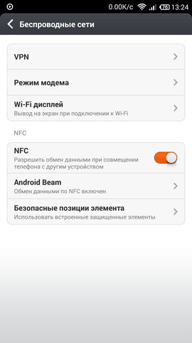 Screenshot_2014-03-17-13-24-04