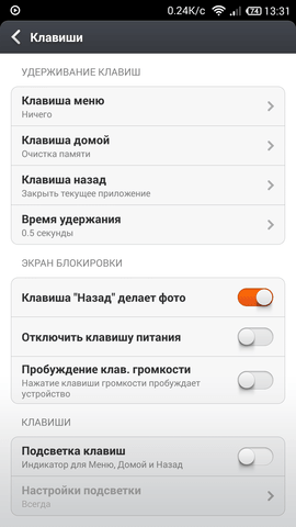 Screenshot_2014-03-17-13-31-14