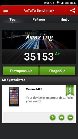 производительность Xiaomi Mi3