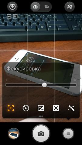 ручная фокусировка в Xiaomi Mi3