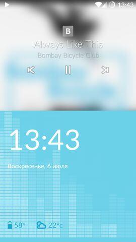 экран блокировки с эквалайзером в OnePlus One