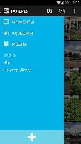 приложение Галерея в Cyanogen Mod 11S