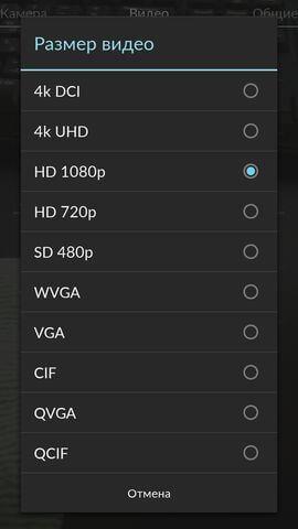 камера в Cyanogen Mod 11S