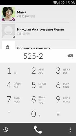 приложение телефон в Cyanogen Mod 11S