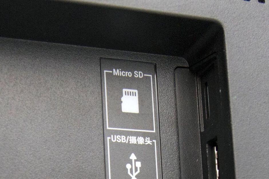 слот microSD в телевизоре Xiaomi Mi TV 2
