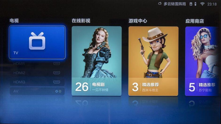 рабочий стол Xiaomi Mi TV 2 - 2