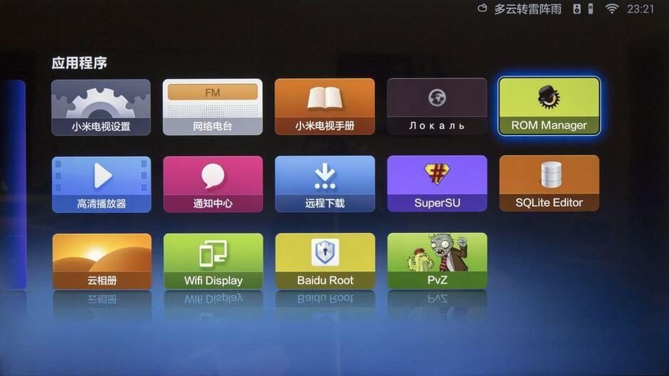 рабочий стол Xiaomi Mi TV 2 - 3