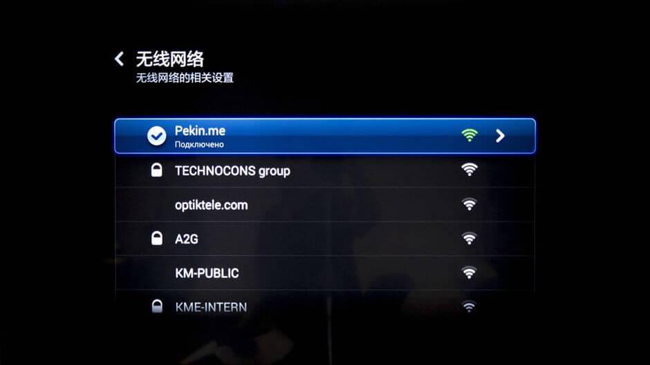настройка Wi-Fi-соединения в Xiaomi Mi TV 2