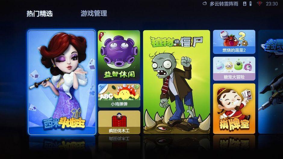 магазин игр в Xiaomi Mi TV 2