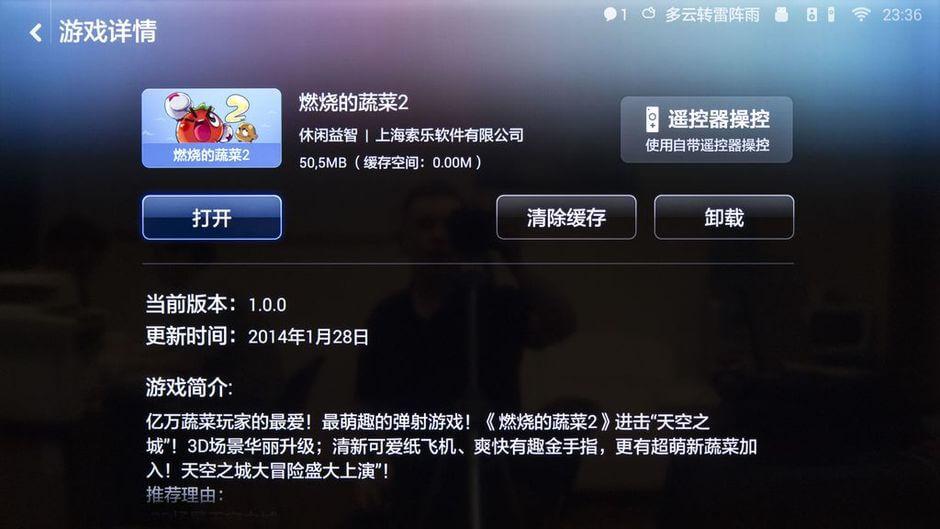покупка игры в Xiaomi Mi TV 2