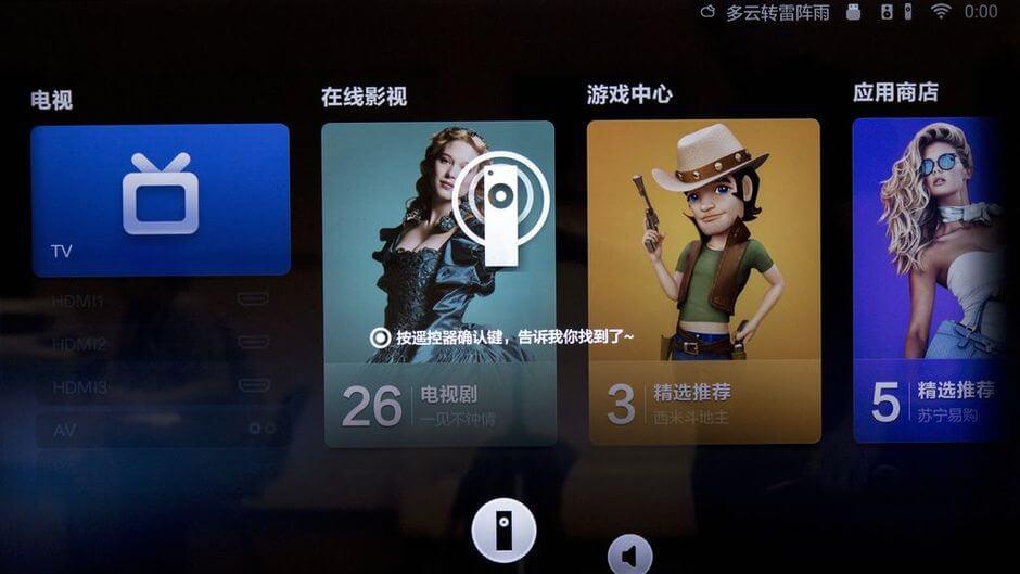 поиск пульта ДУ в телевизоре Xiaomi Mi TV 2