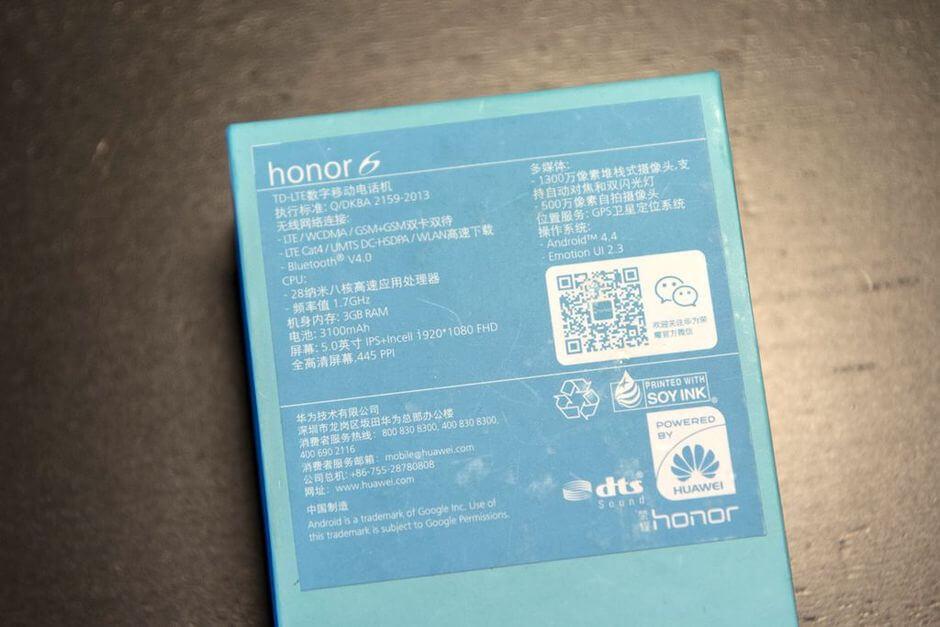 упаковка Huawei Honor 6