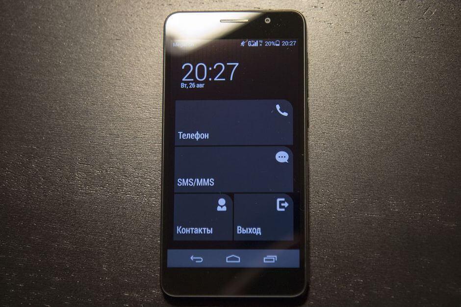 энергосберегающий режим в Huawei Honor 6