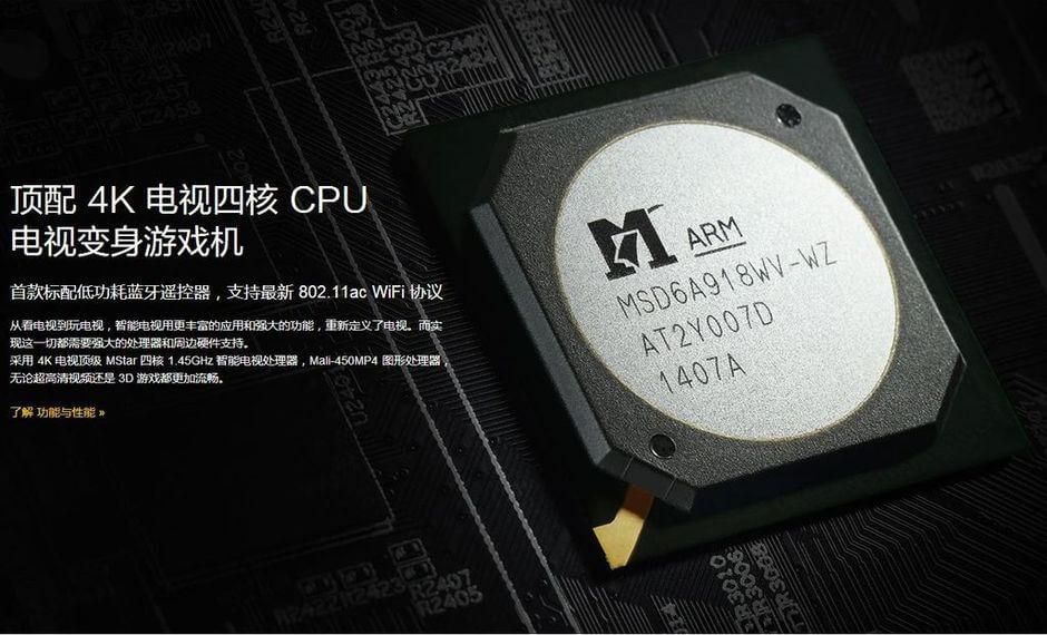 аппаратная платформа в Xiaomi Mi TV 2