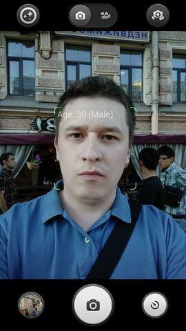 определение возраста и пола в камере Xiaomi Mi4