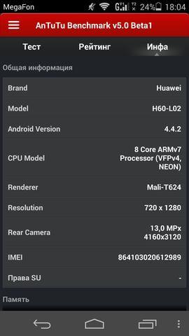 конфигурация железа в Huawei Honor 6