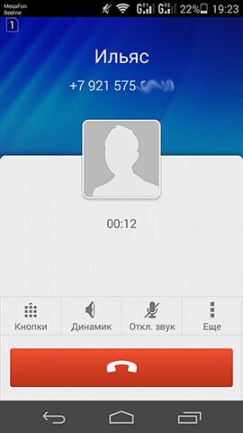 одновременная работа двух SIM в режиме разговора в Huawei Honor 6 H60-L02