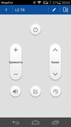 виртуальный пульт в Huawei Honor 6