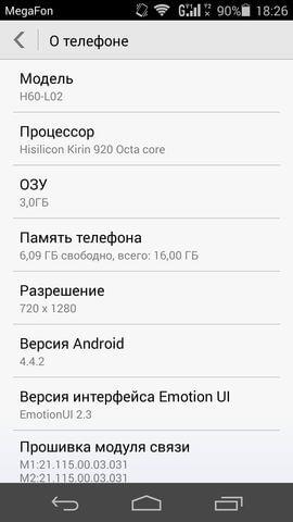 версия Android в Huawei Honor 6