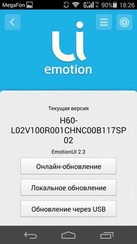 версия EmotionUI в Huawei Honor 6