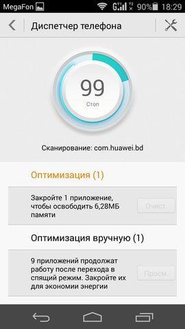 диспетчер телефона в Huawei Honor 6