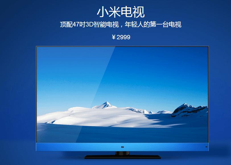Xiaomi Mi TV первого поколения