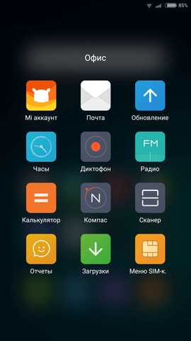 Screenshot_2015-06-11-21-23-07