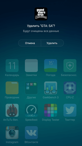 Screenshot_2015-06-11-21-23-30