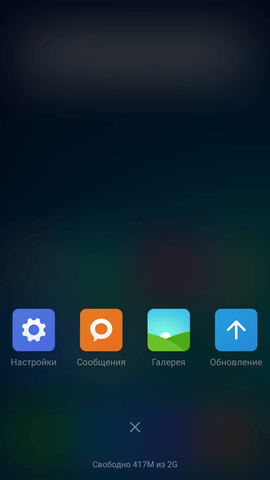 Screenshot_2015-06-11-21-24-09