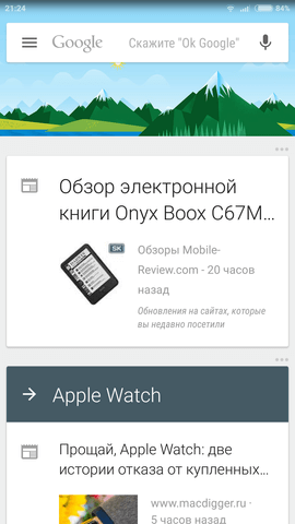 Screenshot_2015-06-11-21-24-32