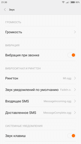 Screenshot_2015-06-11-21-30-35