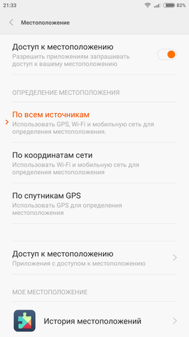 Screenshot_2015-06-11-21-33-28