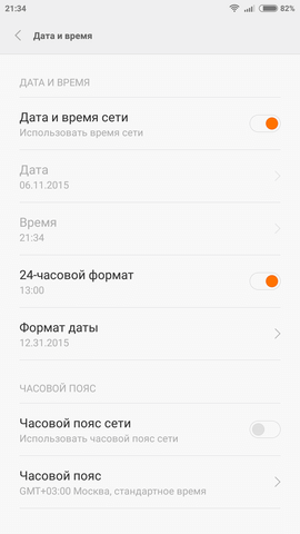 Screenshot_2015-06-11-21-34-24