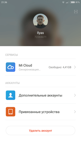 Screenshot_2015-06-11-21-36-09