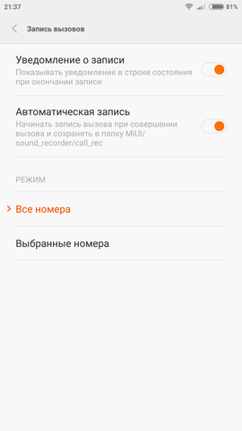 Screenshot_2015-06-11-21-37-10