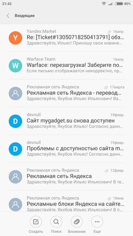 Screenshot_2015-06-11-21-42-42