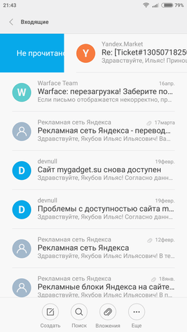 Screenshot_2015-06-11-21-43-05