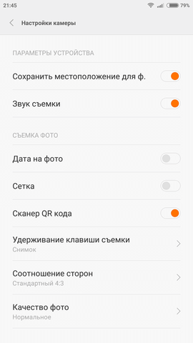 Screenshot_2015-06-11-21-45-43